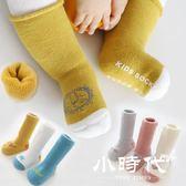 襪子 嬰兒秋冬季純棉加厚防滑0-6個月3歲長筒新生兒男女寶寶地板襪