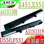 ASUS電池(保固最久)-華碩 X451,X451C,X451CA,X551,X551C,X551CA,D550,F551,A41N1308,A31N1319