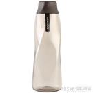 樂扣樂扣冰峰杯塑料水杯夏季運動創意個性杯子水瓶冷水壺學生男女CY『新佰數位屋』