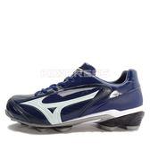 Mizuno Select 9 [11GP172040] 美津濃 運動鞋 男 棒球 壘球  深藍  白