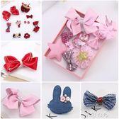 韓國兒童發夾可愛皇冠頭飾公主寶寶頭花飾品小女孩發卡子女童發飾      芊惠衣屋
