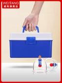 拔罐器 威陽真空拔罐器家用套裝24罐拔火罐非玻璃氣罐活血化瘀抽氣式吸濕 宜品