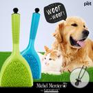 Kampalook寵物按摩順毛雙效梳 ◆86小舖 ◆