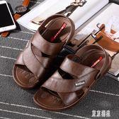 夏季男士透氣戶外沙灘鞋皮涼鞋平跟休閒中老年兩用涼拖鞋韓版 GD730【東京潮流】
