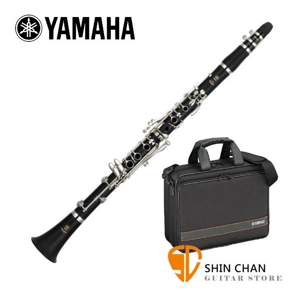 豎笛 YAMAHA 膠管豎笛 YCL-255 黑管(YCL255 台灣山葉公司貨)Bb調單簧管