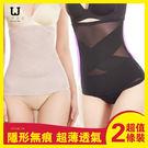 夏季超薄塑身衣收腹帶束腰帶燃脂兩條裝...