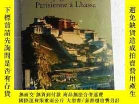 二手書博民逛書店Voyage罕見d une Parisienne à Lhassa:A pied et en mendiant d