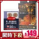 日本 磁王 1800高斯(G) 磁力貼 12粒裝【BG Shop】