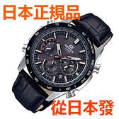 免運費 新品 日本正規貨 CASIO 卡西歐手錶 EDFICE EQW-T650BL-1AJF 太陽能多局電波手錶 時尚商务男錶