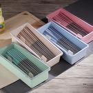 防塵廚房餐具收納盒筷子籠帶蓋瀝水勺子筷子筒家用筷籠筷筒筷子桶