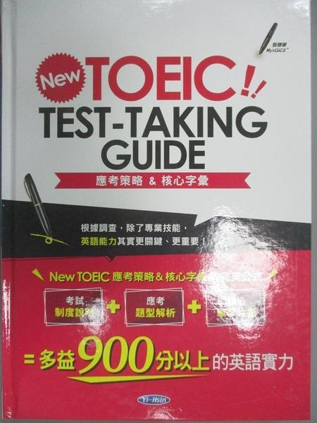 【書寶二手書T3/語言學習_PGL】New TOEIC!! test-taking guide : 應考策略&核