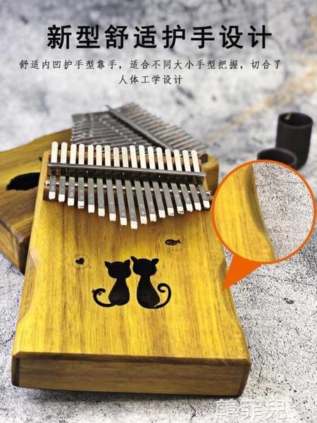 拇指琴 拇指琴卡林巴琴17音初學者手指鋼琴kalimba手指琴卡靈巴琴樂器 韓菲兒