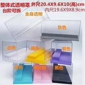 整體式階梯模型手辦展示盒