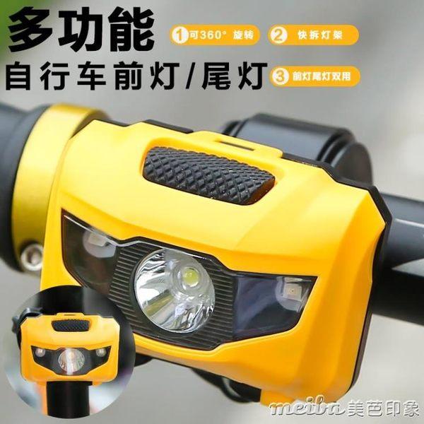 自行車燈車前燈夜騎兒童滑板車LED警示燈尾燈山地車騎行裝備配件igo 美芭