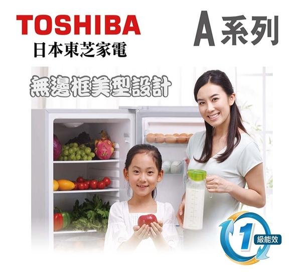 限基隆以南~新竹以北 其他另計(免樓層費)【TOSHIBA東芝】510公升雙門變頻冰箱 GR-A55TBZ(N)