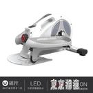 家用橢圓機迷你機漫步機健身器材靜音室內訓練運動健身機械踏步機 LJ5512【極致男人】