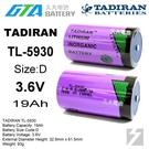 【久大電池】TADIRAN TL-5930 3.6V Size D TL-4930 TL-2300 工控電池 TA15