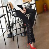秋季女褲新款韓版高腰微喇叭褲通勤OL開叉休閒長褲蕾絲闊腿褲 城市科技