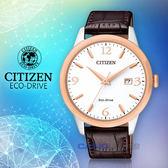 CITIZEN星辰_手錶專賣店  _BM7304-16A_指針男錶_小牛皮錶帶_白_光動能_藍寶石玻璃鏡面_全新品