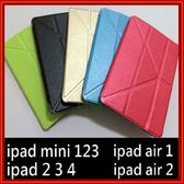 [Q哥] iPad 保護殼皮套 變形金剛 smart【實測站立看影片+現貨】A13 iPad mini 2345 air 12 Pro 9.7