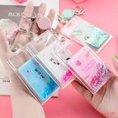 識別證件套 創意流沙卡套學生公交飯卡校園門禁卡套證件工牌身份證保護套硬殼