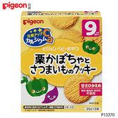 貝親 Pigeon 南瓜甘藷餅乾