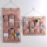 牛津布藝掛墻掛式多層多兜置物袋宿舍收納
