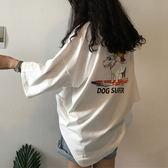 韓版學院風時尚寬鬆中長款T恤女夏七分袖