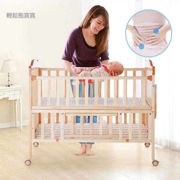 嬰兒床 加大嬰兒床 實木嬰兒床 小床  大床  附蚊帳(單大床不含小床)