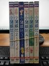 挖寶二手片-P04-028-正版DVD-電影【小豬威比 1+2+3+4+5+6 共6碟】-BBC*國英語發音(直購價)