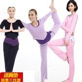 瑜伽服春夏套裝三件套莫代爾瑜伽服形體服舞蹈服健身服女運動套裝 限時降價