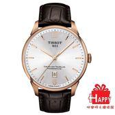 TISSOT 杜魯爾系列 動力儲存80機械腕錶 T0994073603700 銀x玫瑰金
