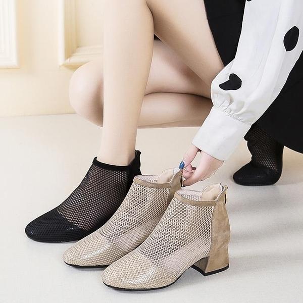 粗跟涼靴女網紗包頭中跟涼鞋透氣女鞋2021春夏新款鏤空高跟單鞋女 璐璐