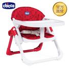 【新品上市】chicco-Chairy多功能成長攜帶式餐椅-小瓢蟲
