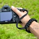 相機帶240KG拉力純手工編織單反相機手腕帶微單掛繩鑰匙水壺相機手繩 【快速出貨】