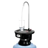 電動桶裝水抽水器智慧充電上水器吸水家用簡易飲水機龍頭壓水