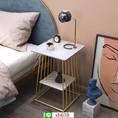 北歐大理石方形小茶幾簡約客廳沙發雙層小邊柜輕奢民宿臥室床邊幾【頁面價格是訂金價格】