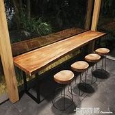 吧台桌實木家用靠牆長條高腳酒吧台陽台桌創意咖啡奶茶店桌椅組合