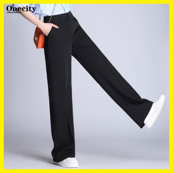618年㊥大促 高腰顯瘦闊腿褲女直筒休閒褲西裝褲大碼加長拖地褲長褲