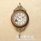 歐式輕奢掛鐘客廳臥室時尚復古鐘表創意家用時鐘美式藝術靜音掛表 果果輕時尚