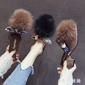 托鞋女毛穆勒鞋大尺碼新款秋時尚蝴蝶結懶人拖鞋女外穿網紅高跟鞋潮 qf6609【黑色妹妹】