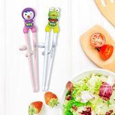 寶寶練習筷套裝嬰兒童學習筷子小孩訓練筷家用餐具   琉璃美衣