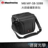 ▶雙11折300 Manfrotto MB MP-SB-50BB-大師級攝影背包  正成總代理公司貨 相機包 送抽獎券