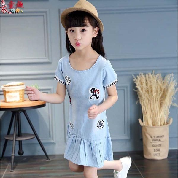 衣童趣 ♥ 韓版女童 牛仔連身裙 時尚可愛 單寧拼布可愛洋裝