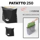 二代PATATTO 250 日本超輕量薄型露營摺疊椅 紙片椅 日本正版(黑)