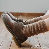 羊毛堆堆襪秋冬長襪子女中筒襪加厚保暖韓版日系復古韓國長筒襪女 范思蓮恩
