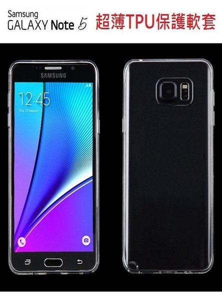 三星 NOTE 8 4 3 NOTE 5 S7 edge S6 S6edge A8 + 2018 2016 A7 A5 2017 手機 TPU 套 矽膠 果凍套 保護套【采昇通訊】