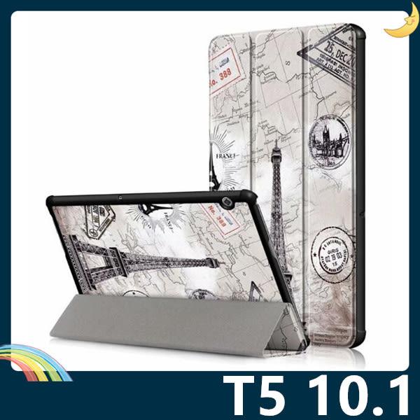 HUAWEI MediaPad T5 10.1 彩繪多折保護套 側翻皮套 卡通塗鴉 三折支架 超薄簡約 平板套 保護殼 華為