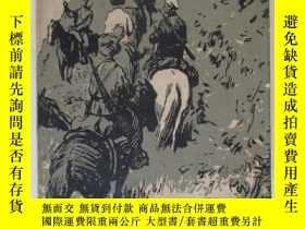 二手書博民逛書店THE罕見ROUT《毀滅》Y18930 A.FADEYEV Foreing Languages Publish