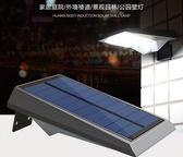 太陽能電燈戶外超亮家用防水人體感應燈庭院景觀新農村路燈照明燈  極客玩家